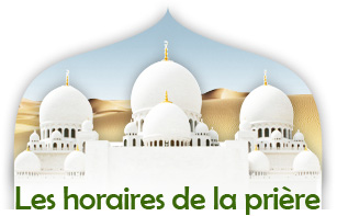 Al Ghourabaa - site islamique francophone